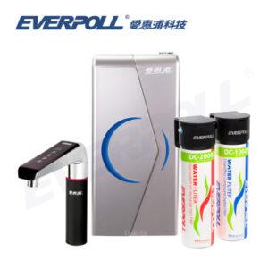 廚下型雙溫UV觸控飲水機(EVB-298)+全效能淨水組(DCP-3000)