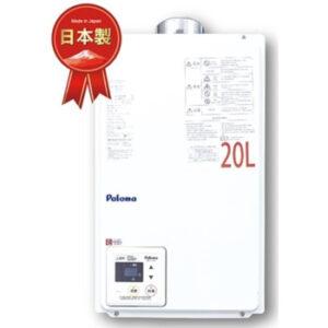 PH-20QLXTSL 屋內FF式 強制排氣·強制供氣主動式燃燒安全監控