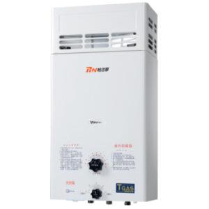 PL-2210T天然液化 10L屋外抗風型熱水器