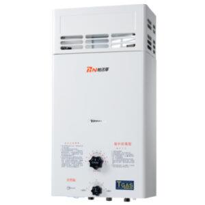 PL-2212T天然液化 12L屋外抗風型熱水器